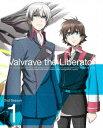 革命機ヴァルヴレイヴ 2nd SEASON 1 【完全生産限定版】【Blu-ray】 [ 瀬戸麻沙美 ]