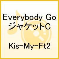 Everybody Go(初回限定ブックレット付き ジャケットC)