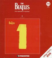 ザ・ビートルズ・LPレコード・コレクション全国版(14号)