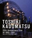 20th Anniversary Live AF-1993〜2001 2001.8.23 東京ビッグサイト西屋外展示場【Blu-ray】 [ 角松敏生 ]