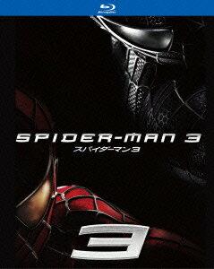 【送料無料】スパイダーマン3【Blu-ray】 [ トビー・マグワイア ]