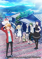 ソラとウミのアイダ 5【Blu-ray】