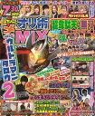 ぱちんこオリ術メガMIX vol.45 (GW MOOK 665)