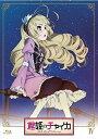 棺姫のチャイカ 第4巻 【Blu-ray】 [ 安済知佳 ]