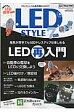 LED STYLE(7)