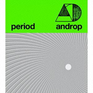 【楽天ブックスならいつでも送料無料】period(CD+DVD) [ androp ]