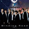 Winding Road〜未来へ〜