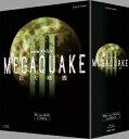 NHKスペシャル MEGAQUAKE 3 巨大地震 ブルーレイBOX【Blu-ray】 [ 山中敦史 ]
