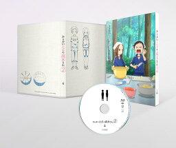 からかい上手の高木さん2 Vol.4(初回生産限定版)