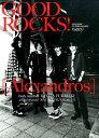 GOOD ROCKS!(Vol.63) GOOD MUSIC CULTURE MAGAZI Alexandros back number 藤巻亮太 [ ロックスエンタテインメント ]