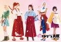 舞台「新サクラ大戦the Stage」【Blu-ray】