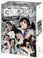 AKB48グループ臨時総会 〜白黒つけようじゃないか!〜(AKB48グループ総出演公演+HKT48単独公演)【Blu-ray】