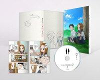 からかい上手の高木さん2 Vol.5(初回生産限定版)【Blu-ray】