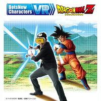 BotsNew Characters VR DRAGONBALL Z