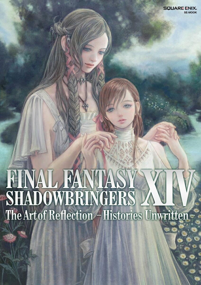 ゲーム, ゲーム攻略本 FINAL FANTASY XIV: SHADOWBRINGERS The Art of Reflection - Histories Unwritten -