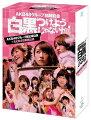 AKB48グループ臨時総会 〜白黒つけようじゃないか!〜(AKB48グループ総出演公演+AKB48単独公演)【Blu-ray】