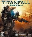 タイタンフォール XboxOne版の画像