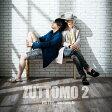 ZUTTOMO 2 [ FB777 ]