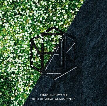 【先着特典】BEST OF VOCAL WORKS [nZk] HIROYUKI SAWANO 2 (オリジナルブックマーカー付き) [ 澤野弘之 ]