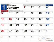 2020年 書き込み式シンプルカレンダー[リングレスタイプ/B4ヨコ]