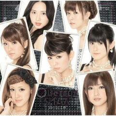 【送料無料】(7)Berryzタイムス(初回限定盤)(DVD付)