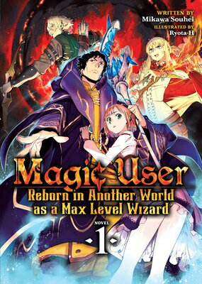 Magic User: Reborn in Another World as a Max Level Wizard (Light Novel) Vol. 1画像