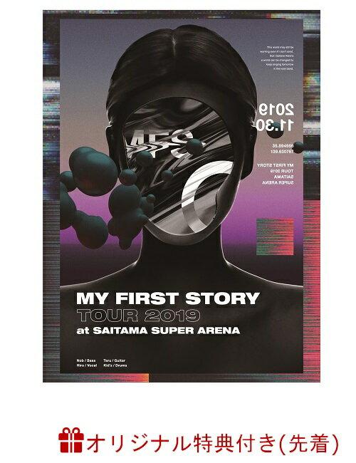 【楽天ブックス限定先着特典】【楽天ブックス限定 オリジナル配送BOX】MY FIRST STORY TOUR 2019 FINAL at Saitama Super Arena(アクリルキーホルダー)