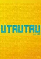 UTAUTAU vol.2