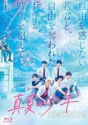 『真夏の少年~19452020』 Blu-ray&DVD-BOX