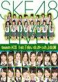 team K2 1st「会いたかった」公演
