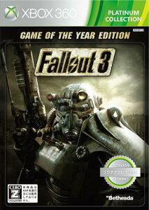 【楽天ブックスならいつでも送料無料】Fallout 3 Game of the Year Edition Xbox 360プラチナコ...
