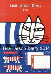 Lisa Larson Diary 2014