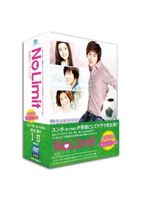 【楽天ブックスならいつでも送料無料】No Limit 〜地面にヘディング〜 スタンダードDVD BOX [ ...