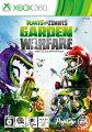 プラント vs. ゾンビ ガーデンウォーフェア Xbox360版の画像