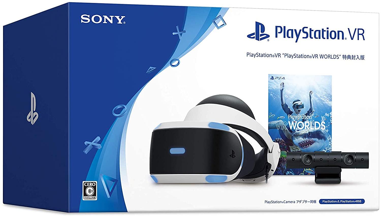 "PlayStationVR ""PlayStationVR WORLDS"" 特典封入版"