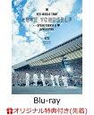 【楽天ブックス限定先着特典】BTS WORLD TOUR 'LOVE YOURSELF: SPEAK YOURSELF' - JAPAN EDITION(初回限定盤) (BTSオリジナルクリアファイル絵柄E付き)【Blu-ray】 [ BTS ]・・・
