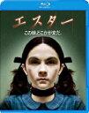 エスター【Blu-ray】 [ ヴェラ・ファーミガ ] - 楽天ブックス