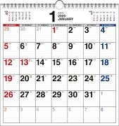 2020年 書き込み式シンプルカレンダー[A3変型]
