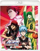 黒子のバスケ ウインターカップ総集編 〜扉の向こう〜【Blu-ray】