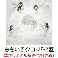 【楽天ブックス限定先着特典】月色Chainon (ももいろクローバーZ盤 CD+Blu-ray)(カードダス風カード(百田夏菜子B))