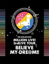 THE IDOLM@STER MILLION LIVE! 3rdLIVE TOUR BELIEVE MY DRE@M!! LIVE Blu-ray 06&07 @MAKUHARI(完全生産限定)【Blu-ray】 [ (V.A.) ]