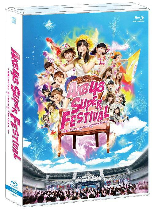 Blu-ray, アイドル AKB48 ! !! Blu-ray AKB48
