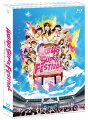 AKB48スーパーフェスティバル 〜 日産スタジアム、小(ち)っちぇっ ! 小(ち)っちゃくないし !! 〜【Blu-ray】