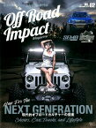 Off Road Impact Magazine(vol.02(NOVEMBER) NEW FOR THE NEXT GENERATION (Grafis Mook)