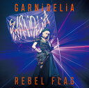 REBEL FLAG (初回限定盤 CD+DVD) [ GARNiDELiA ]