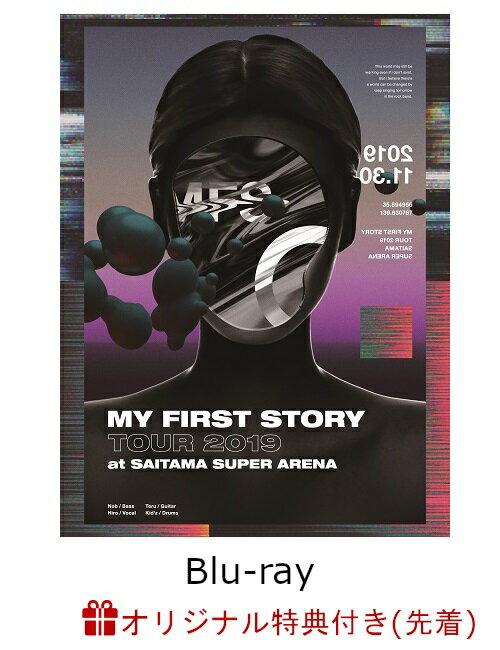 【楽天ブックス限定先着特典】【楽天ブックス限定 オリジナル配送BOX】MY FIRST STORY TOUR 2019 FINAL at Saitama Super Arena(アクリルキーホルダー)【Blu-ray】