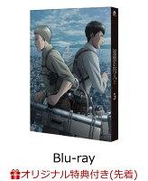 【楽天ブックス限定先着特典】TVアニメ「進撃の巨人」 Season3 5(初回限定版)【Blu-ray】(マグネットシート)