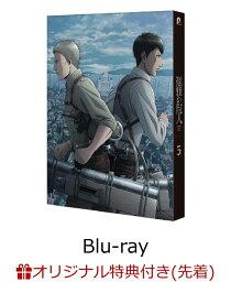 TVアニメ「進撃の巨人」 Season3 5(初回限定版)(マグネットシート付き)