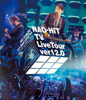 NAO-HIT TV Live Tour ver12.0 ~20th-Grown Boy- みんなで叫ぼう!LOVE!!Tour~【Blu-ray】