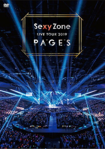 Sexy Zone LIVE TOUR 2019 PAGES(通常盤)